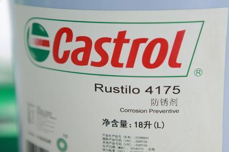 嘉实多防锈剂Rustilo 4175
